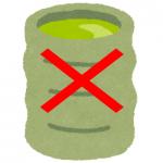 温めた青汁は飲んではいけない「×」