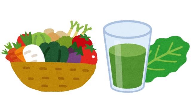 たくさんの種類の野菜と青汁