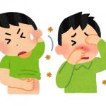 アトピー性皮膚炎、花粉症の子供の様子