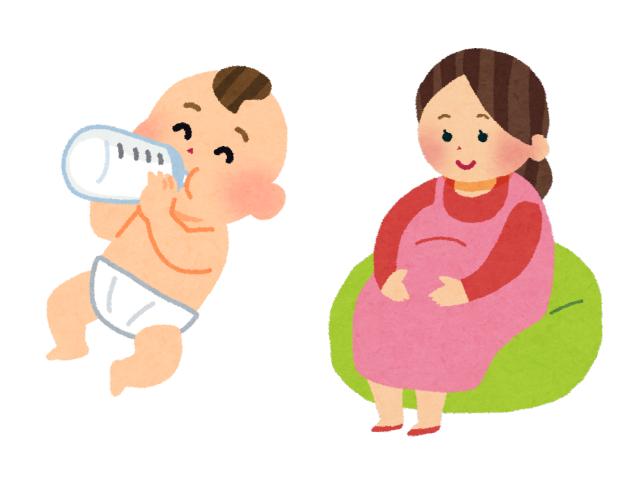 赤ちゃんと妊娠中の女性