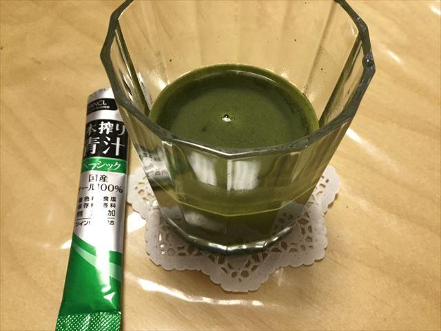 ファンケル「本搾り青汁ベーシック」を水と混ぜて溶かした様子
