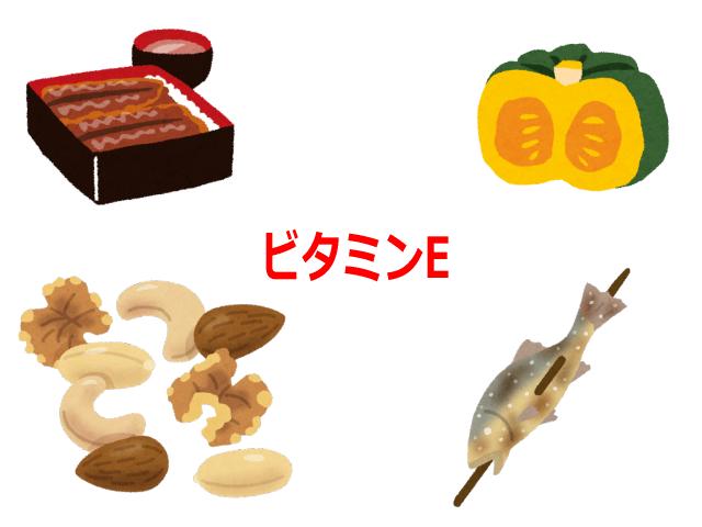 ビタミンEが含まれる食品(かぼちゃ・ナッツ類・鮎・ウナギのかば焼き)