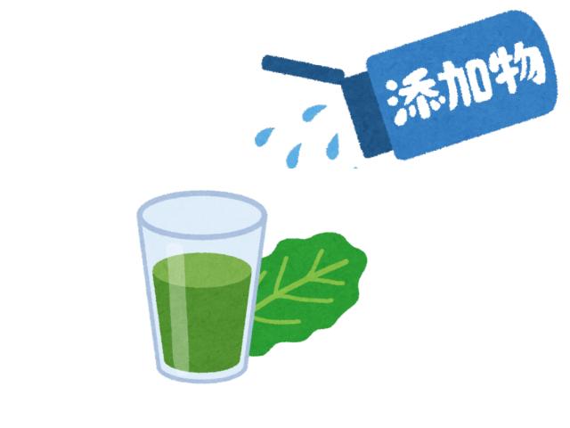 添加物入りの青汁(イメージ)