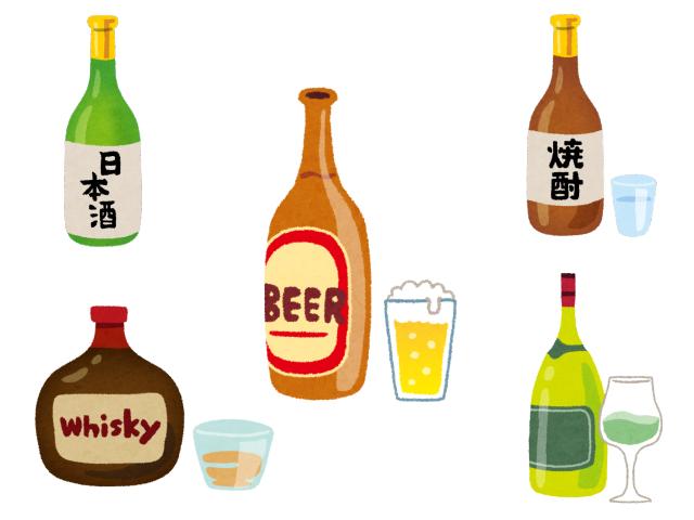 お酒5種類(ビール、日本酒、ワイン、焼酎、ウイスキー)