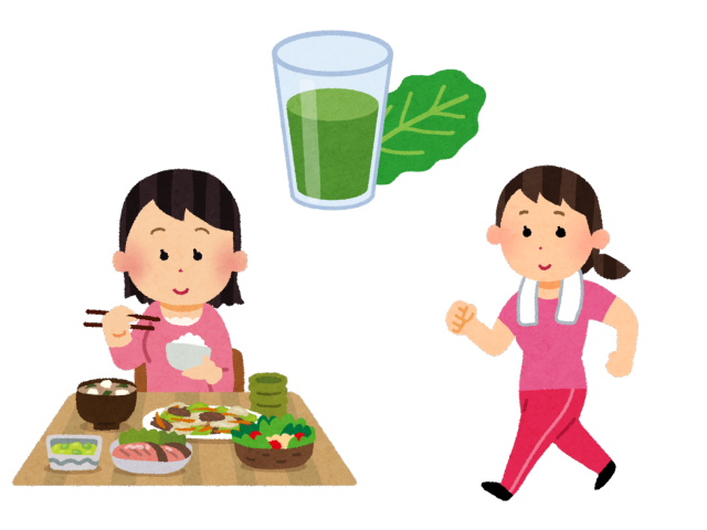 バランスの摂れた食事、青汁、運動