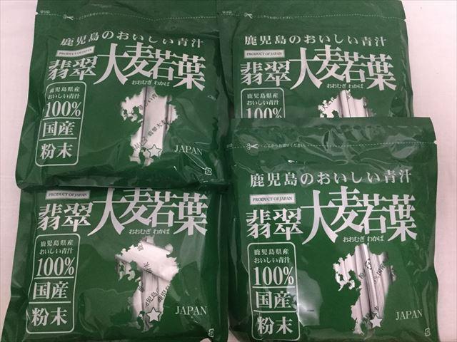 タマチャンショップの青汁「翡翠大麦若葉」パッケージ4袋分
