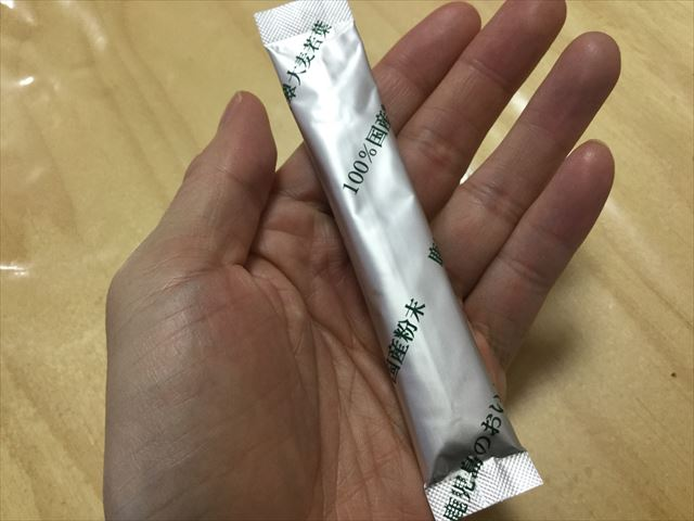 タマチャンショップの青汁「翡翠大麦若葉粉末100%」1袋